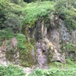 Cascada La Chisatoare